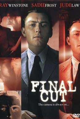 Постер фильма Окончательный монтаж (1998)