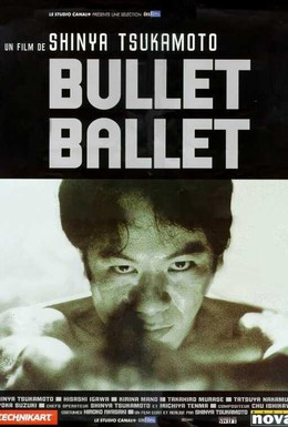 Постер фильма Балет пуль (1998)