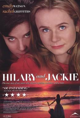 Постер фильма Хилари и Джеки (1998)