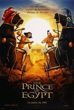 Постер фильма Принц Египта (1998)
