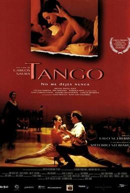Постер фильма Танго (1998)