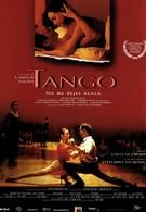 Танго (1998)
