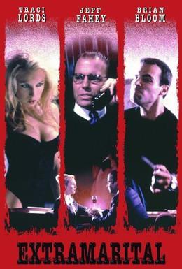 Постер фильма Тайная жизнь (1998)