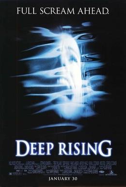 Постер фильма Подъем с глубины (1998)