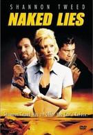 Откровенная ложь (1998)