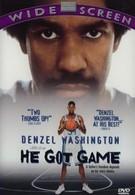 Его игра (1998)