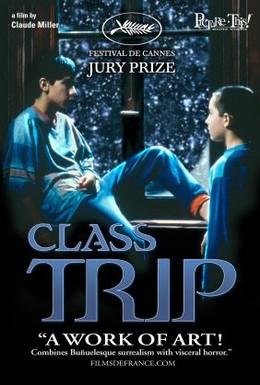 Постер фильма Зимние каникулы (1998)