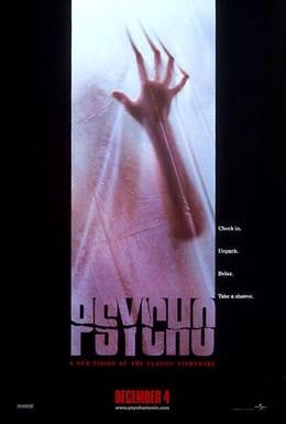 Постер фильма Психо (1998)