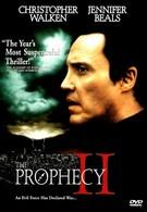 Пророчество 2 (1998)