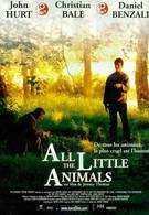 Все маленькие животные (1998)