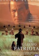 Патриот (1998)