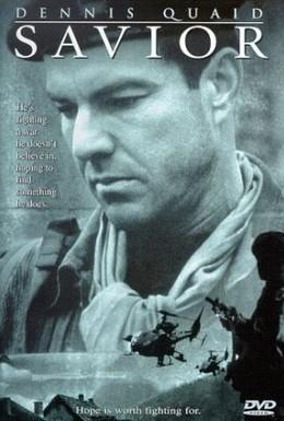 Постер фильма Спаситель (1998)