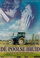 Польская невеста (1998)