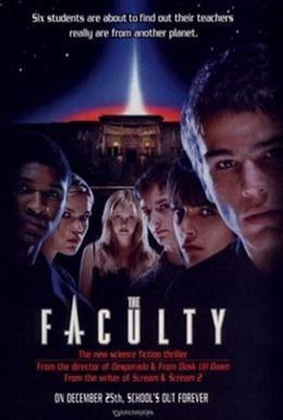 Постер фильма Факультет (1998)
