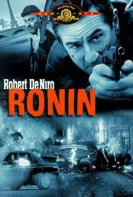 Постер фильма Ронин (1998)