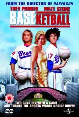 Постер фильма Бейскетбол (1998)