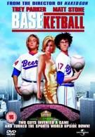 Бейскетбол (1998)