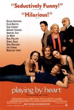 Постер фильма Превратности любви (1998)