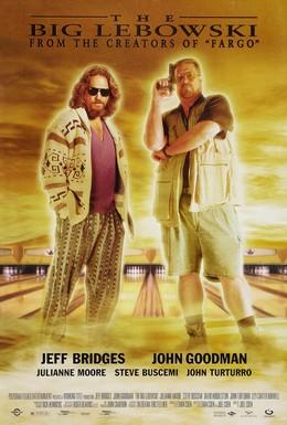 Постер фильма Большой Лебовски (1998)