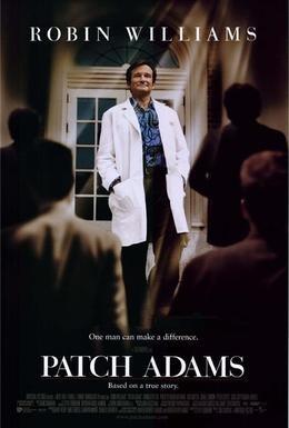 Постер фильма Целитель Адамс (1998)