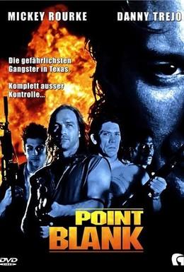 Постер фильма Под огнем (1998)