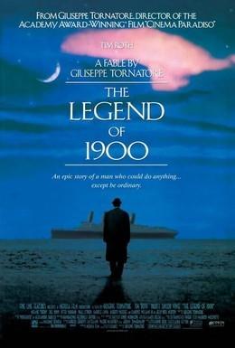 Постер фильма Легенда о пианисте (1998)