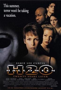 Постер фильма Хэллоуин: 20 лет спустя (1998)