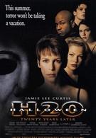 Хэллоуин H20: Двадцать лет спустя (1998)