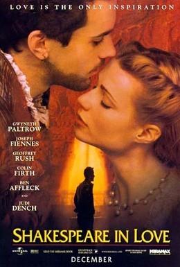 Постер фильма Влюбленный Шекспир (1998)