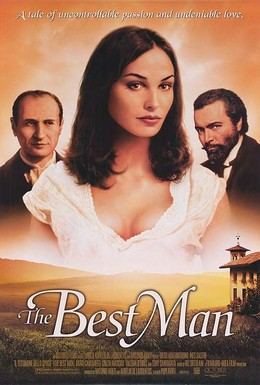Постер фильма Шафер (1997)
