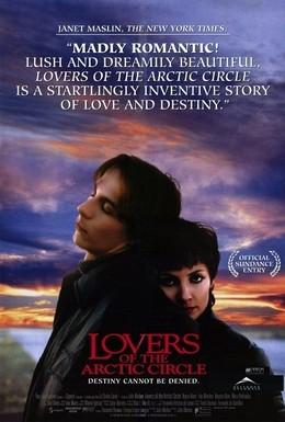 Постер фильма Любовники полярного круга (1998)