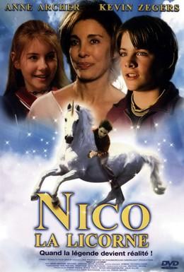 Постер фильма Нико-единорог (1998)