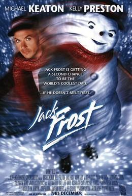 Постер фильма Джек Фрост (1998)