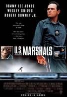 Служители закона (1998)