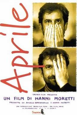 Постер фильма Апрель (1998)