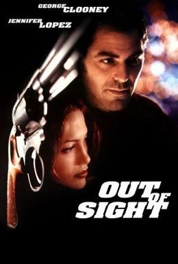 Постер фильма Вне поля зрения (1998)