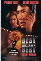Лучший из лучших 4: Без предупреждения (1998)