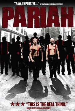 Постер фильма Пария (1998)