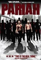 Пария (1998)