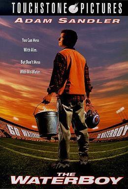 Постер фильма Маменькин сыночек (1998)