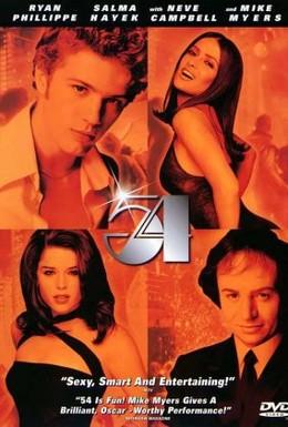 Постер фильма Студия 54 (1998)