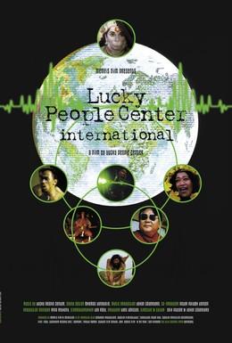 Постер фильма Международный центр счастливых людей (1998)