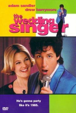 Постер фильма Певец на свадьбе (1998)