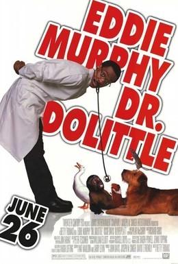 Постер фильма Доктор Дулиттл (1998)