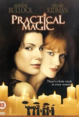 Постер фильма Практическая магия (1998)