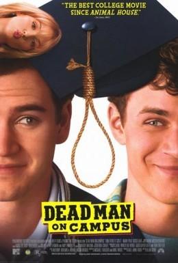 Постер фильма Мертвец в колледже (1998)