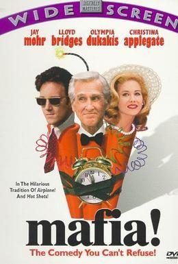 Постер фильма Мафия! (1998)