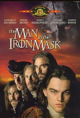 Постер фильма Человек в железной маске (1998)