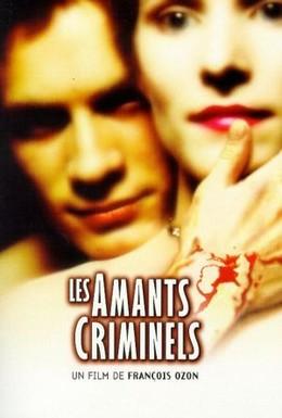 Постер фильма Криминальные любовники (1999)