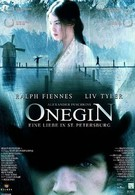 Онегин (1999)